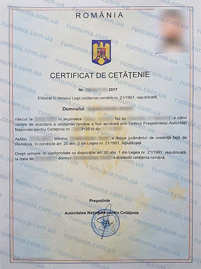 Сертификат на цветы требуется