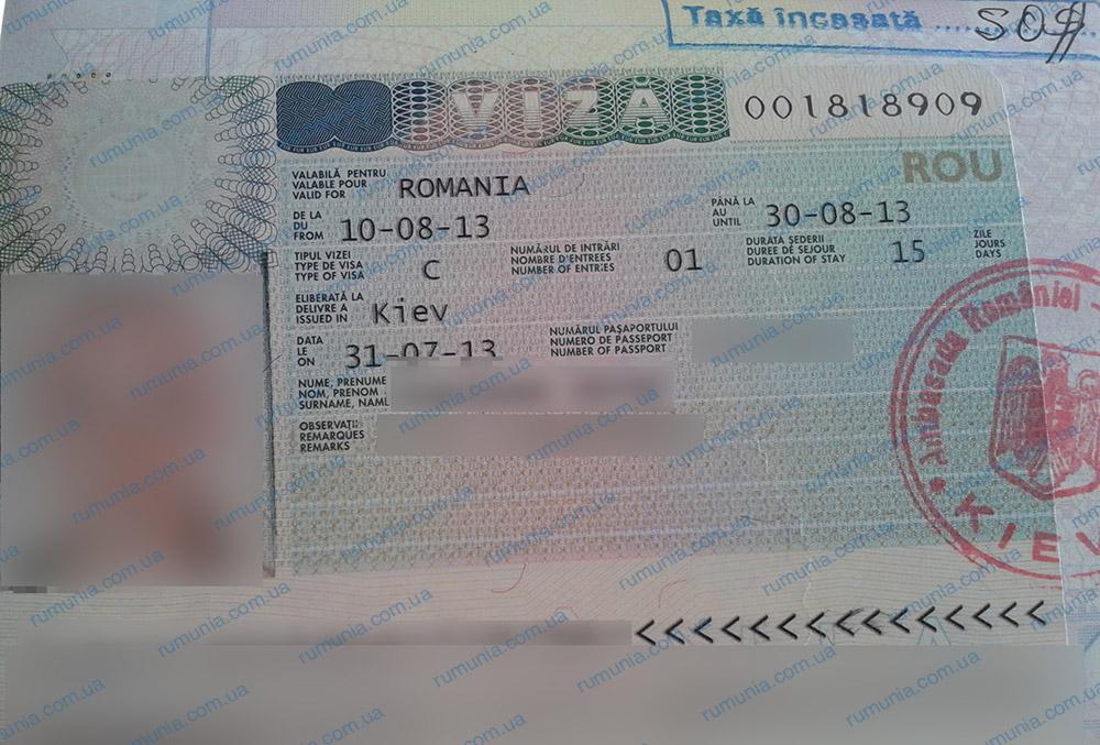 какая виза нужна в румынию фирме срочно