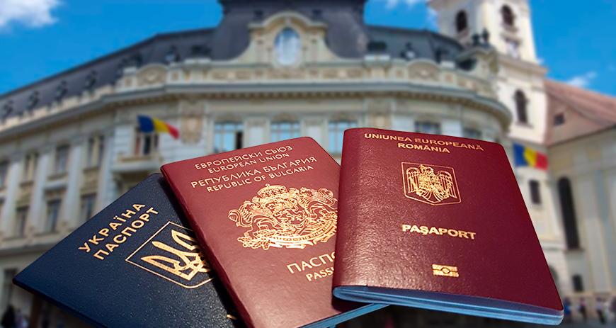 Отзывы о преимуществах румынского гражданства